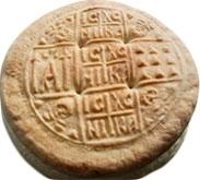 Ритуални хлябове