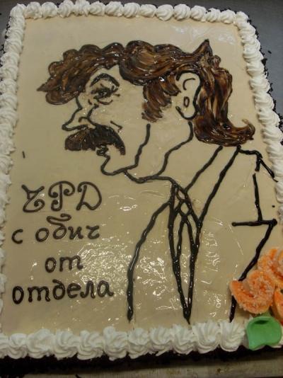 Торта 96