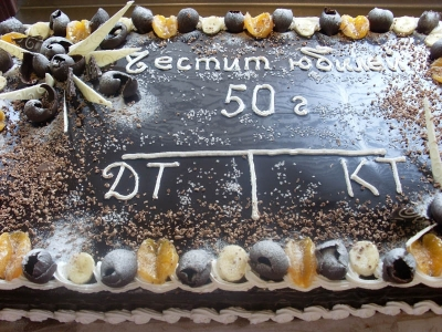 Торта 97