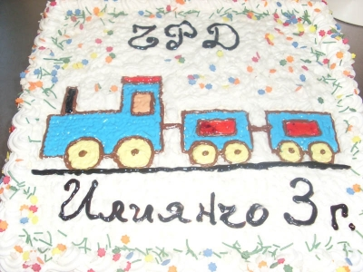 Торта 121