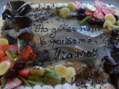 Торта 135