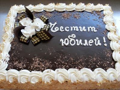 Торта 8