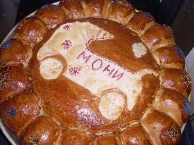 Ритуални хлябове 95