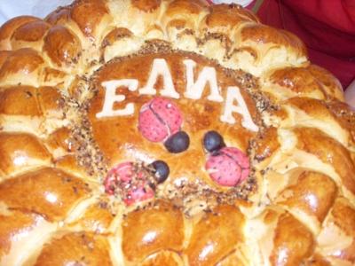 Ритуални хлябове 97