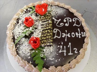 Торта 1