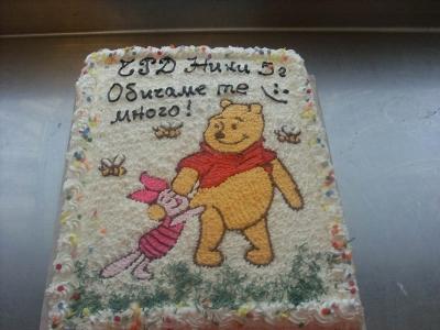 Торта 80